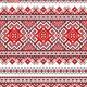 """Чехол для Sony Xperia Z3 D6603 """"Вышиванка"""" - интернет-магазин чехлов endorphone.com.ua"""